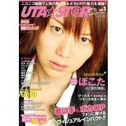 UTA★ST@R(学研) [電子書籍]