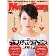Mac Fan(マックファン) 2016年4月号(マイナビ出版) [電子書籍]