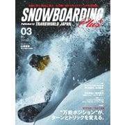 TRANSWORLD SNOWBOARDING JAPAN +(PLUS) 2016年3月号(トランスワールドジャパン) [電子書籍]