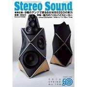 StereoSound(ステレオサウンド) No.198(ステレオサウンド) [電子書籍]
