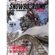 TRANSWORLD SNOWBOARDING JAPAN +(PLUS) 2016年4月号(トランスワールドジャパン) [電子書籍]