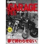 別冊Lightning Vol.123 ザ・ガレージ・ファイル #4(エイ出版社) [電子書籍]