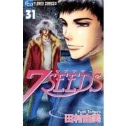 7SEEDS 31(小学館) [電子書籍]