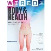 WIRED(ワイアード) Vol.22(コンデナスト・ジャパン) [電子書籍]