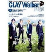 【電子特別版】GLAY Walker 函館(KADOKAWA) [電子書籍]