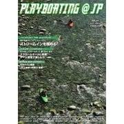 playboating@jp (プレイボーティング・アット・ジェイピー) vol.52(フリーホイール) [電子書籍]