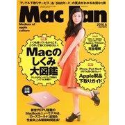 Mac Fan(マックファン) 2016年6月号(マイナビ出版) [電子書籍]