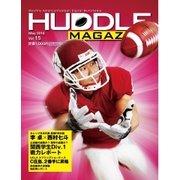 HUDDLE magazine(ハドルマガジン) 2016年5月号(ハドル) [電子書籍]