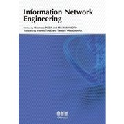 Information Network Engineering(オーム社) [電子書籍]