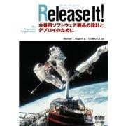 Release It! 本番用ソフトウェア製品の設計とデプロイのために(オーム社) [電子書籍]