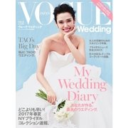 VOGUE Wedding(ヴォーグウェディング) Vol.8(コンデナスト・ジャパン) [電子書籍]
