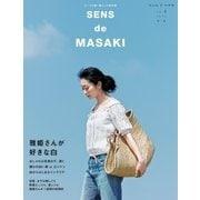 SENS de MASAKI vol.4(集英社) [電子書籍]