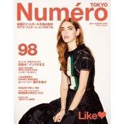 Numero TOKYO(ヌメロ・トウキョウ) 2016年7・8月号(扶桑社) [電子書籍]