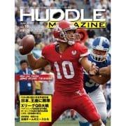 HUDDLE magazine(ハドルマガジン) 2016年6月号(ハドル) [電子書籍]