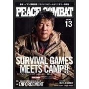 PEACE COMBAT(ピースコンバット) Vol.13(トランスワールドジャパン) [電子書籍]