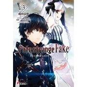 Fate/strange Fake(3)(KADOKAWA) [電子書籍]