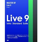 MASTER OF Live 9(ビー・エヌ・エヌ新社) [電子書籍]