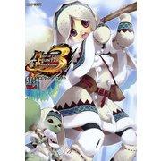 モンスターハンタ―ポータブル 3rd オフィシャルアンソロジーコミック Vol.4(KADOKAWA Game Linkage) [電子書籍]