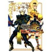 モンスターハンター3G オフィシャルアンソロジーコミックVol.1(KADOKAWA Game Linkage) [電子書籍]