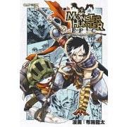 モンスターハンター EPIC Vol.1(KADOKAWA Game Linkage) [電子書籍]