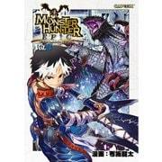 モンスターハンター EPIC Vol.3(KADOKAWA Game Linkage) [電子書籍]
