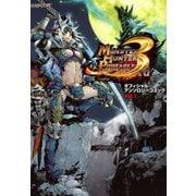 モンスターハンターポータブル 3rd オフィシャルアンソロジーコミック Vol.1(KADOKAWA Game Linkage) [電子書籍]