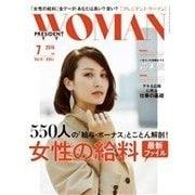 PRESIDENT WOMAN 2016.7月号(プレジデント社) [電子書籍]