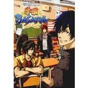 戦国BASARA2 オフィシャルアンソロジーコミック 学園BASARA(KADOKAWA Game Linkage) [電子書籍]