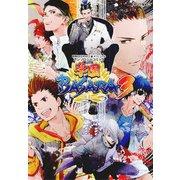 戦国BASARA3 宴 オフィシャルアンソロジーコミック 学園BASARA3(KADOKAWA Game Linkage) [電子書籍]