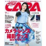 CAPA(キャパ) 2016年7月号(学研プラス) [電子書籍]