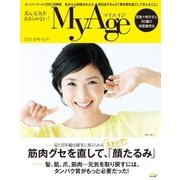 MyAge 2016 Summer(集英社) [電子書籍]