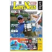 週刊 ルアーニュース WEST 2016/07/22号(名光通信社) [電子書籍]