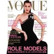 VOGUE JAPAN (ヴォーグ ジャパン)  2016年9月号(コンデナスト・ジャパン) [電子書籍]