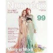 Numero TOKYO(ヌメロ・トウキョウ) 2016年9月号(扶桑社) [電子書籍]
