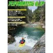 playboating@jp (プレイボーティング・アット・ジェイピー) Vol.53(フリーホイール) [電子書籍]