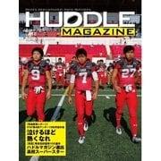 HUDDLE magazine(ハドルマガジン)  2016年8月号(ハドル) [電子書籍]