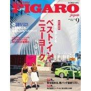 フィガロジャポン(madame FIGARO japon) 2016年9月号(CCCメディアハウス) [電子書籍]