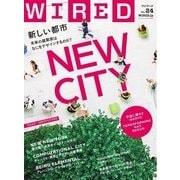 WIRED(ワイアード) Vol.24(コンデナスト・ジャパン) [電子書籍]