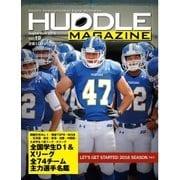 HUDDLE magazine(ハドルマガジン)  2016年9月号(ハドル) [電子書籍]