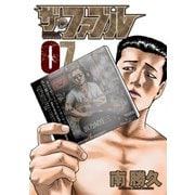 ザ・ファブル(7)(講談社) [電子書籍]