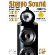 StereoSound(ステレオサウンド) No.200(ステレオサウンド) [電子書籍]