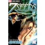 7SEEDS 32(小学館) [電子書籍]