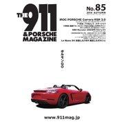 THE 911 & PORSCHE MAGAZINE 85号(シグマプランニング) [電子書籍]