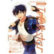 あんさんぶるスターズ! magazine vol.1 Trickstar(KADOKAWA Game Linkage) [電子書籍]