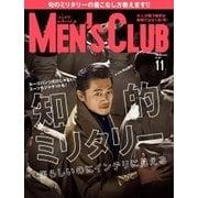 MEN'S CLUB (メンズクラブ) 2016年11月号(ハースト婦人画報社) [電子書籍]