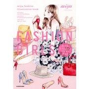 FASHION GIRLS miyaファッションイラストブック(KADOKAWA) [電子書籍]