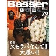 Basser(バサー) 2016年11月号(つり人社) [電子書籍]