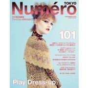 Numero TOKYO(ヌメロ・トウキョウ) 2016年11月号(扶桑社) [電子書籍]