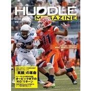 HUDDLE magazine(ハドルマガジン)  2016年10月号(ハドル) [電子書籍]