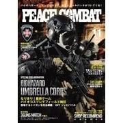 PEACE COMBAT(ピースコンバット) Vol.15(トランスワールドジャパン) [電子書籍]